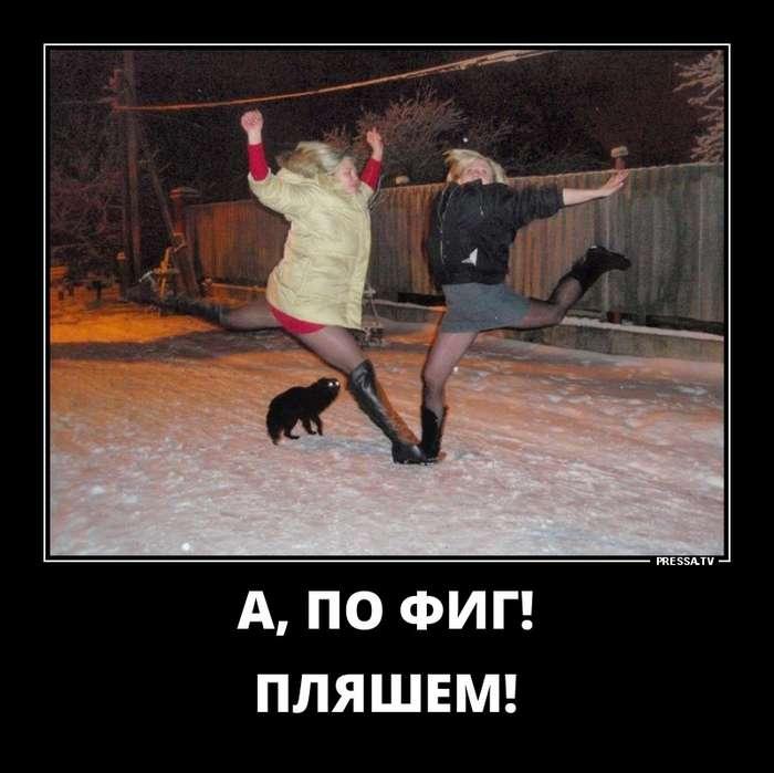 Для, открытки про танцы смешные