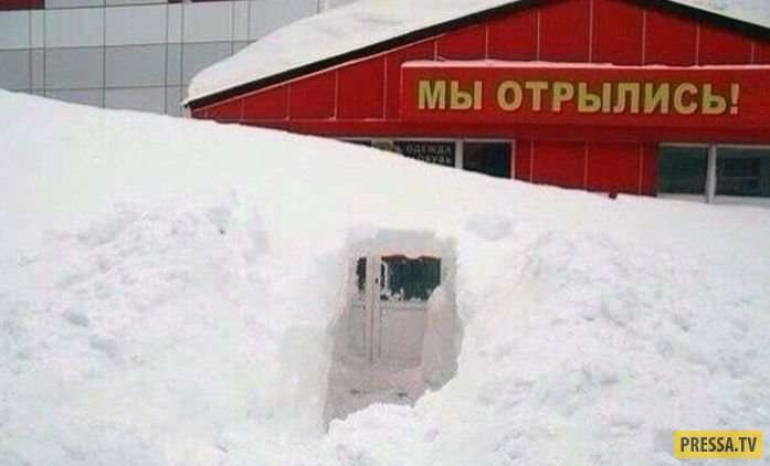 Прикольные фотографии из России (45 фото)