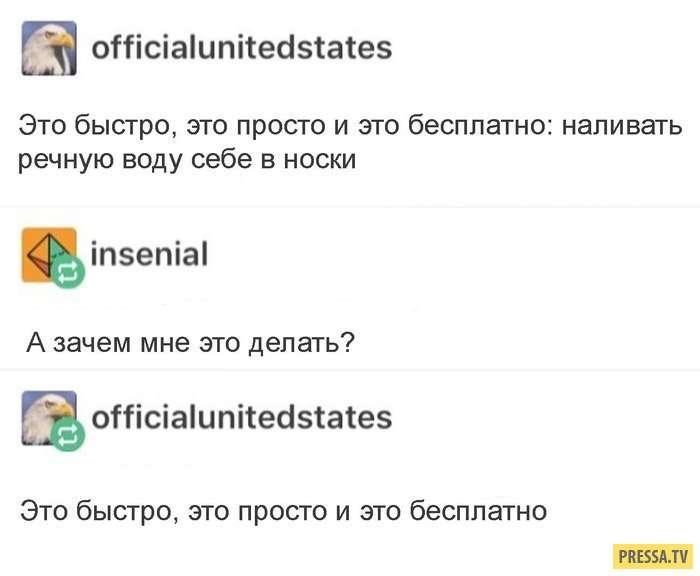 Очень смешные комментарии из соцсетей (33 скрина)
