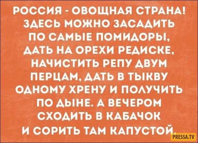"""Прикольные """"Аткрытки"""" для хорошего настроения (21 фото)"""