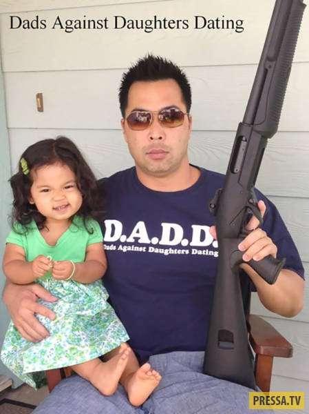 Эти папы готовы на всё, чтобы защитить своих любимых дочек (20 фото)