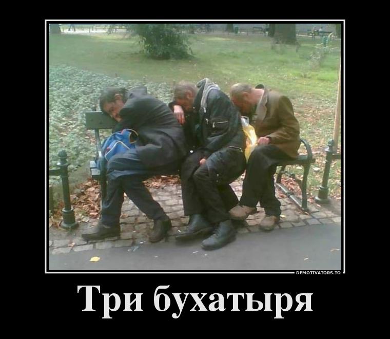 Новые смешные предновогодние демотиваторы (45 фото)
