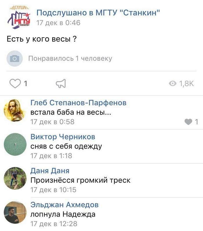 Смешные и прикольные комментарии из соцсетей (41 скриншот)