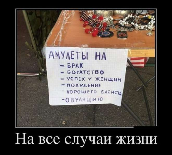 Новые смешные новогодние демотиваторы (46 фото)