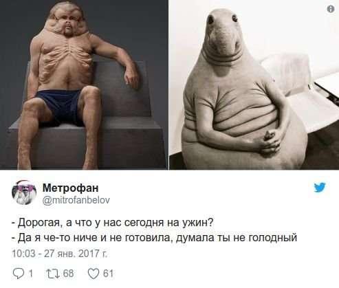 Один из самых популярных мемов 2017 года - Ждун (19 фото)