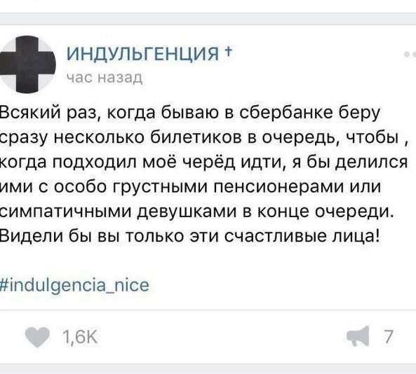 О чем думают сотрудники самого крупного банка России