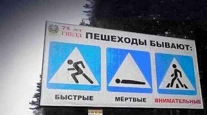 Социальная реклама на дорогах такая нелепая и жуткая одновременно