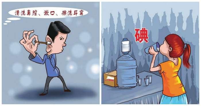 Очень занимательное китайское руководство по выживанию при ядерной атаке