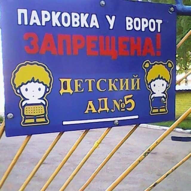 Сегодня детский сад - это настоящая проверка на стойкость для детей и их родителей