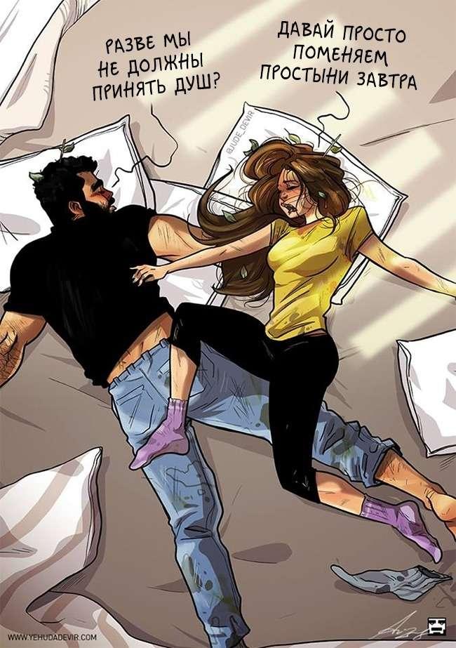 26честных иллюстраций отом, каково это— быть женатым