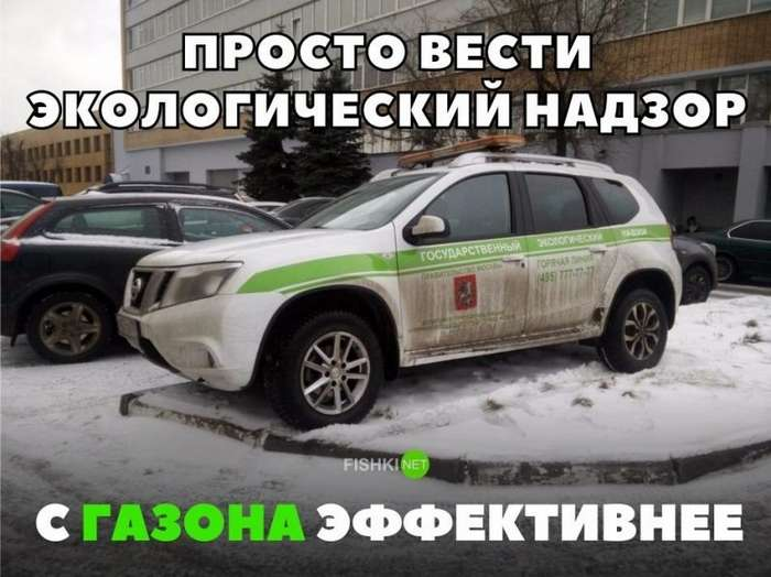 Подборка автомобильных приколов-35 фото-