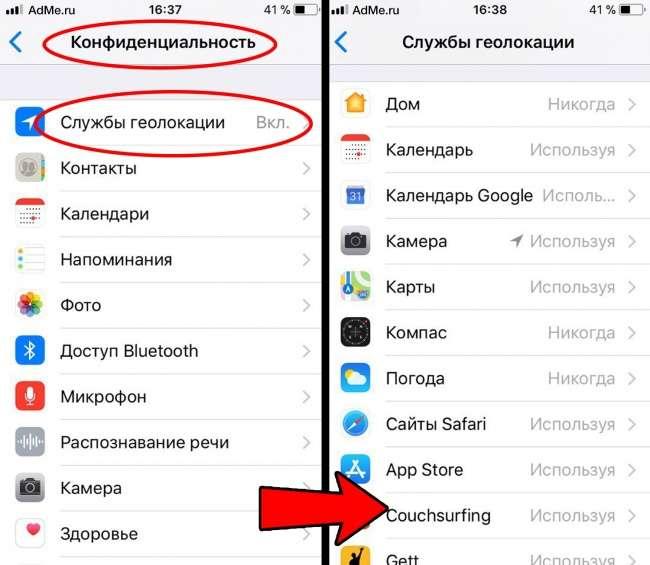 Сотрудники компании Apple назвали 11ошибок, которые допускают пользователи iPhone
