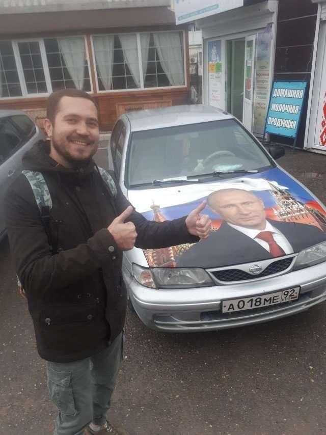 Странные и смешные фото из России!-31 фото-