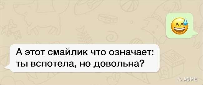 15сообщений наших родителей, которые совсем недавно начали осваивать WhatsApp