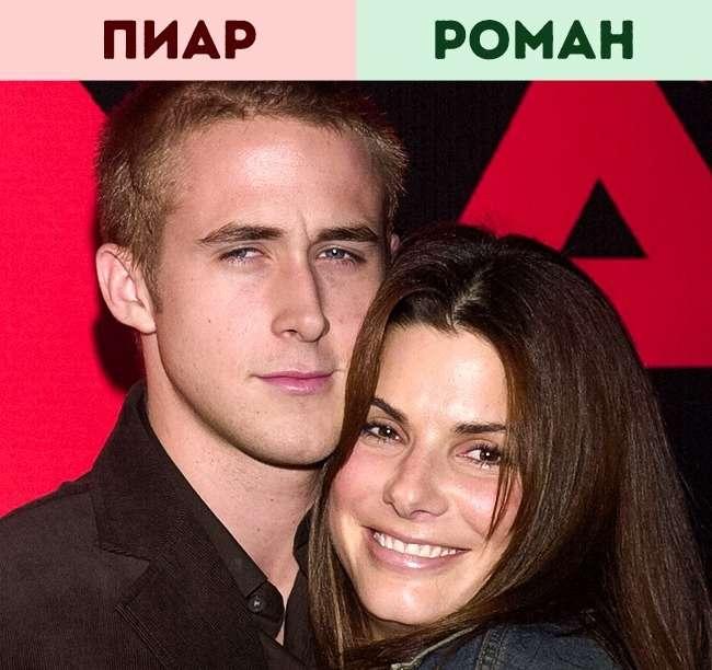 Угадайте, какие иззвездных пар были влюблены, ачьи отношения были пиар-ходом