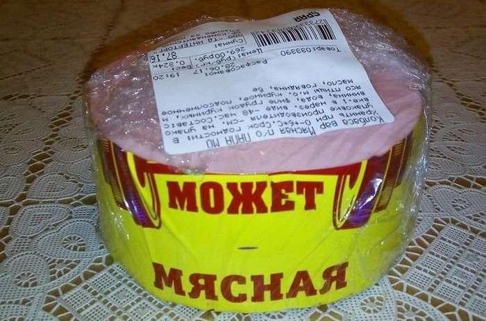 Роскачество пыталось найти полезную колбасу, а обнаружило ДНК лошади-5 фото-