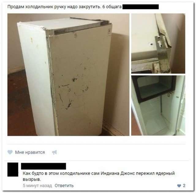 Смешные комментарии из социальных сетей-33 фото-