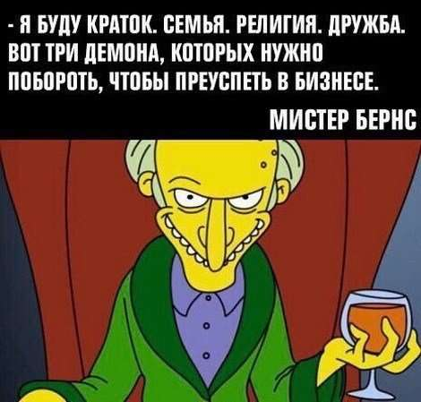 Подборка цитат из сериала Симпсоны - The Simpsons-14 фото-