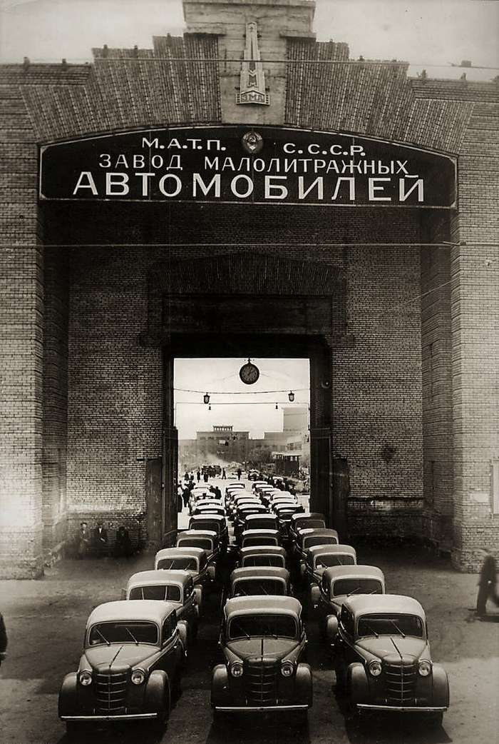С чего начинался выпуск -Москвича--12 фото-