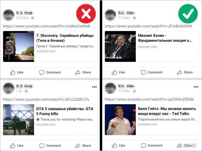 5вещей наваших страницах всоцсетях, накоторые обращают внимание HR-менеджеры