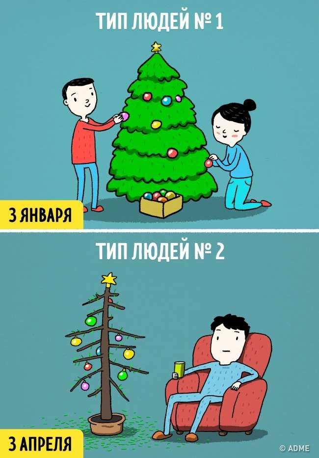 14комиксов отом, что повторяется каждый Новый год