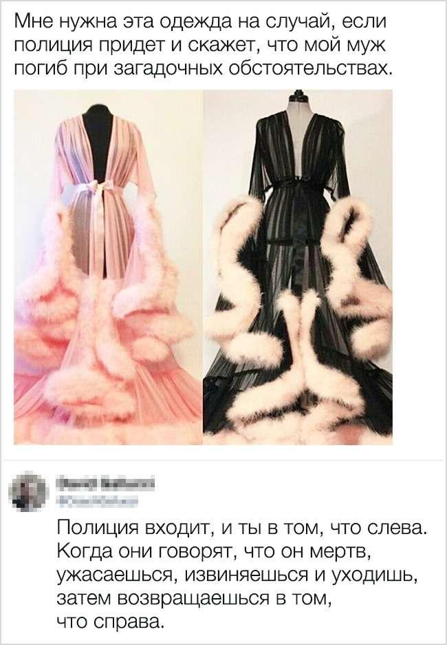 http://chert-poberi.ru/wp-content/uploads/proga/111/images1/201712/igor2-22121720190219_4.jpg