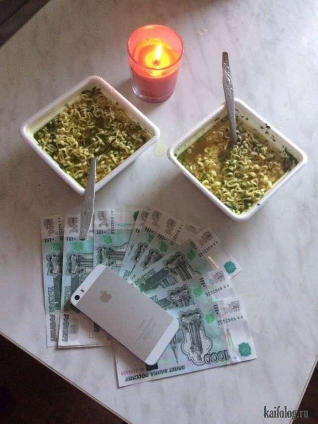 Тоска зелёная (45 фото)
