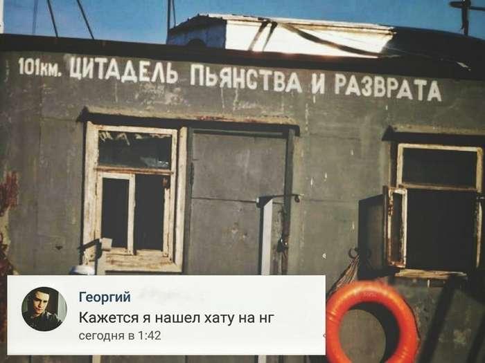 Смешные комментарии из социальных сетей-34 фото-
