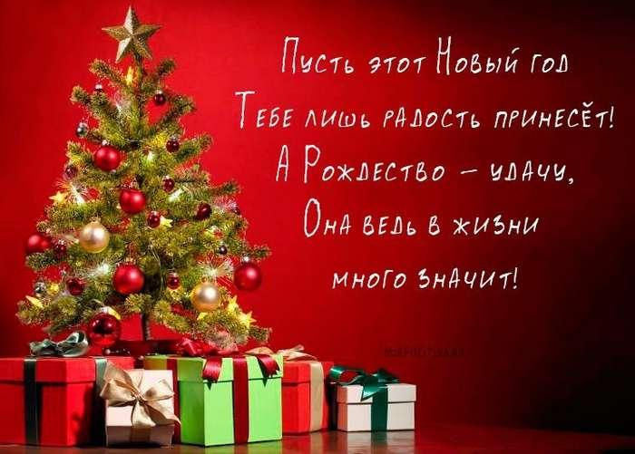 Подборка лучших новогодних открыток 2018 года!-41 фото-