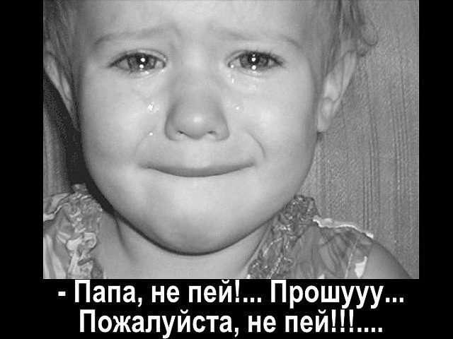 Тронуло до слёз-2 фото-