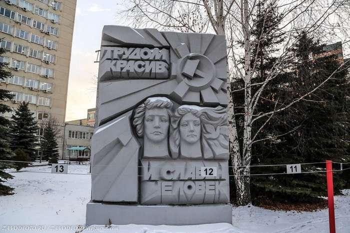 Россия, Урал, Верхняя Пышма. Как делают электропоезд -Ласточка--53 фото-