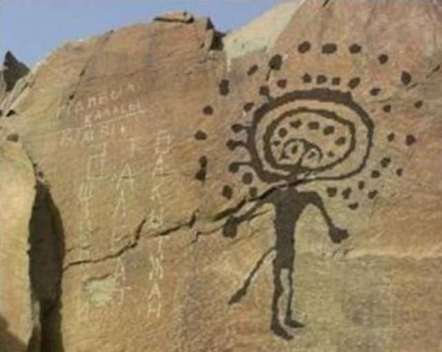 Доказательство того, что наши предки видели НЛО и предвидели будущее-27 фото-