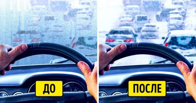 11неочевидных вещей, которые помогут автомобилистам справиться сразными неприятностями