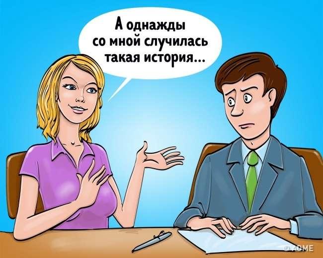 10кандидатов навакансии, которым постоянно отказывают насобеседованиях