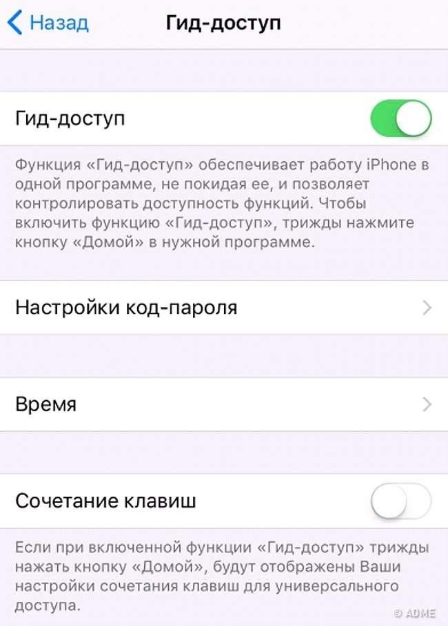 12дополнительных функций смартфона, которые спрятал отвас производитель