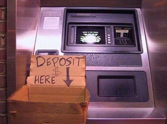Банкомат изнутри