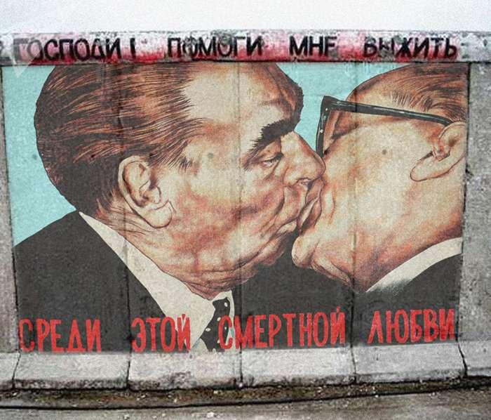 Знаменитые поцелуи в ракурсе истории