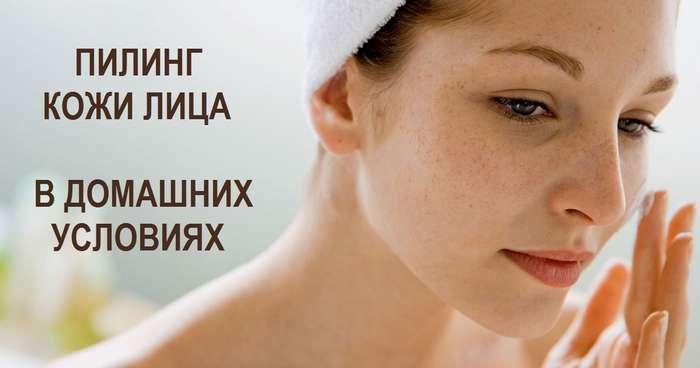Узоры для вязания спицами из лицевых петель