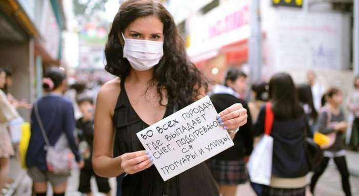 Малоизвестные факты о Японии в фотографиях