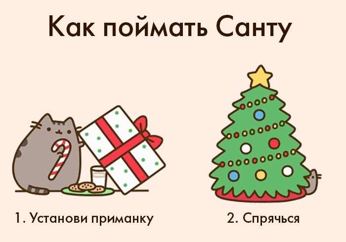 Милые и смешные рождественские комиксы
