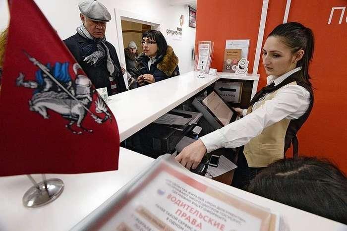 Как изменится жизнь россиян в наступающем году