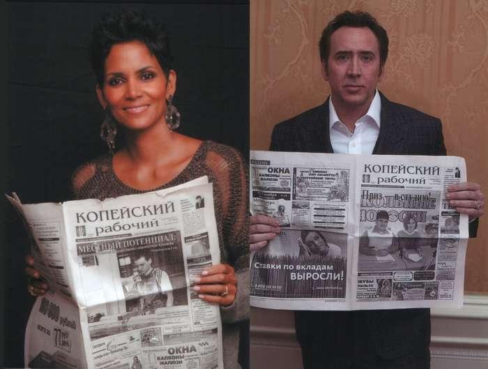 Как газета с Урала побывала в руках именитых знаменитостей Голливуда