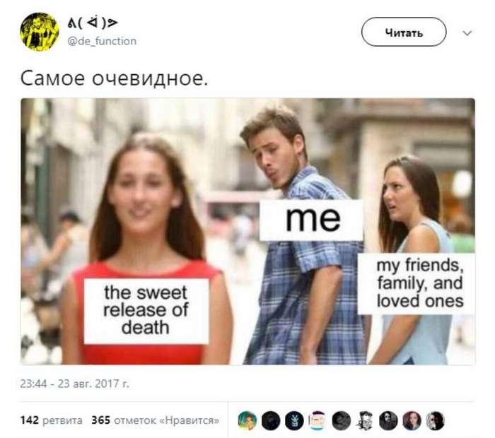 Самые популярные мемы уходящего 2017 года