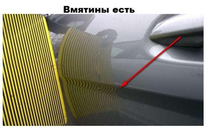 Лайфхак от автослесарей, или Как разглядеть вмятину на машине