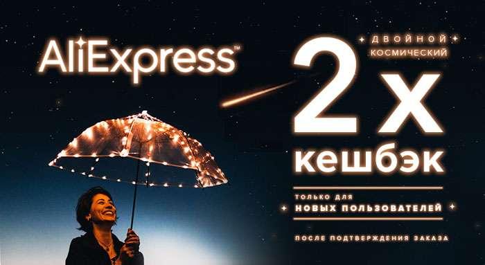 5 крутых гаджетов из фантастических фильмов, которые появились на AliExpress уже сейчас