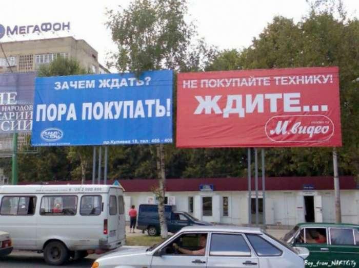 Реклама, которая привлекает внимание и пробирает до глубины души (17 фото)
