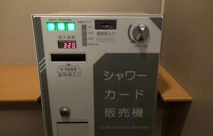 Японский плацкарт, который не сравнить с поездами на постсоветском пространстве