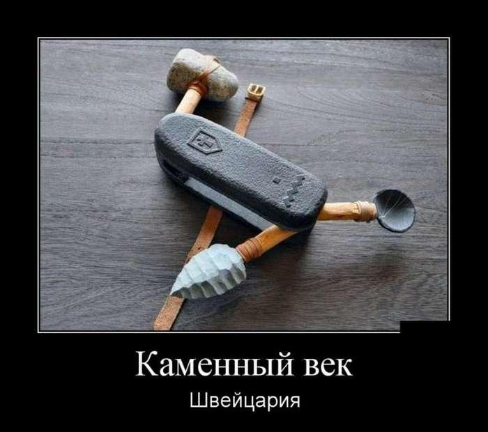 Демотиваторы 06.12.17 (30 фото)