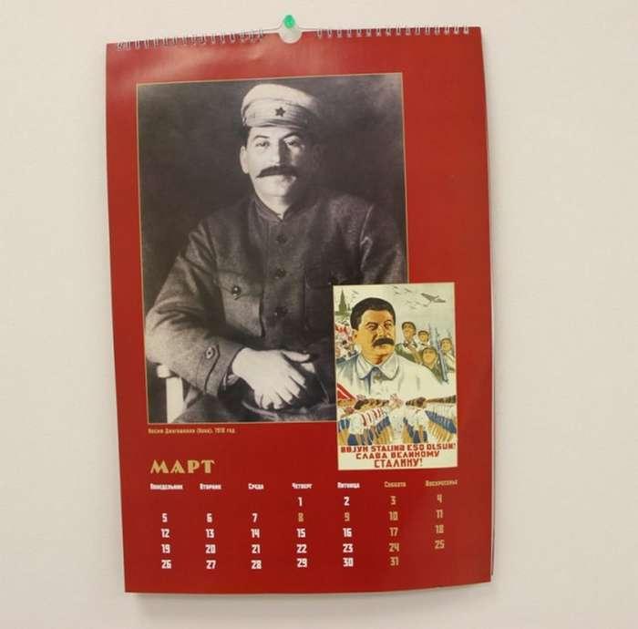 Оригинальный новогодний подарок &8212; календарь со Сталиным