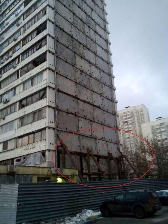 Генерал, Пизанская башня и аварийный дом на Рублевском шоссе
